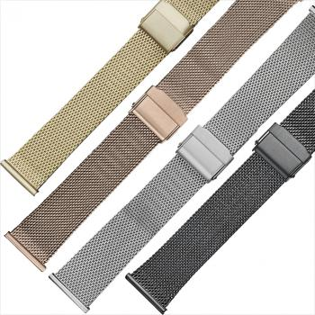 Steel Mesh Band - 20mm (NOW ALSO AVAILABLE IN SIZE 18 & 22MM)